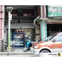 Thumb eyp 10270 digital marketing 05 manila city black team