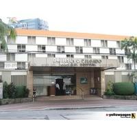 Thumb eyp 10694 delgado clinic quezon city south iso77 20  1600x1200