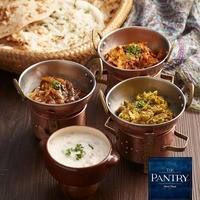 Thumb the pantry indian cusine