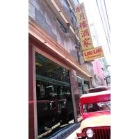Thumb eyp 17254 ilang ilang restaurant 06 manila city black team