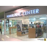 power mac center rockwell contact number