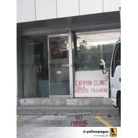Thumb eyp 6464 catipon clinic makati city iso77 02
