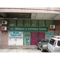 Thumb eyp 671 adams express manila city iso77 03  1600x1200