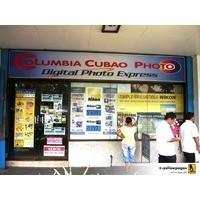Thumb eyp 8010 columbia cubao quezon city iso77 06  1600x1200