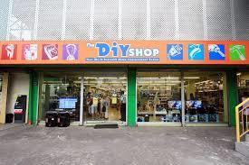 Diy Shop Corporation In City Of Manila Metro Manila Yellow Pages Ph